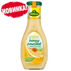Kuhne DRESSING HONEY MUSTARD - 250 мл.