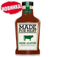 Kuhne MADE FOR MEAT Бекон Халапеньо - 375 мл.