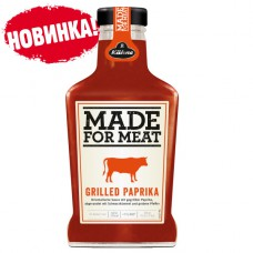 Kuhne MADE FOR MEAT Grilled Paprika - 375 мл.