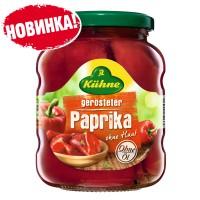 Kuhne PAPRIKA - 340 гр.