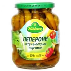 "Kuhne перец острый ""Пеперони"" - 300 гр."