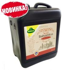 Kuhne Vinegar ACETO BALSAMICO DI MODENA I.G.P. - 2л.